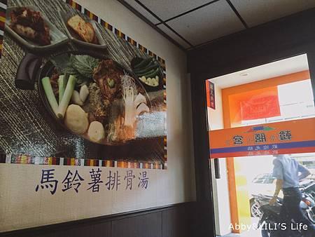 韓膳宮韓國料理