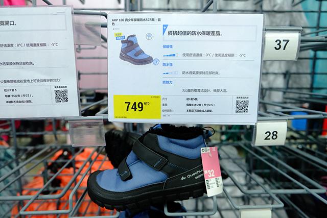 兒童防水防雪鞋
