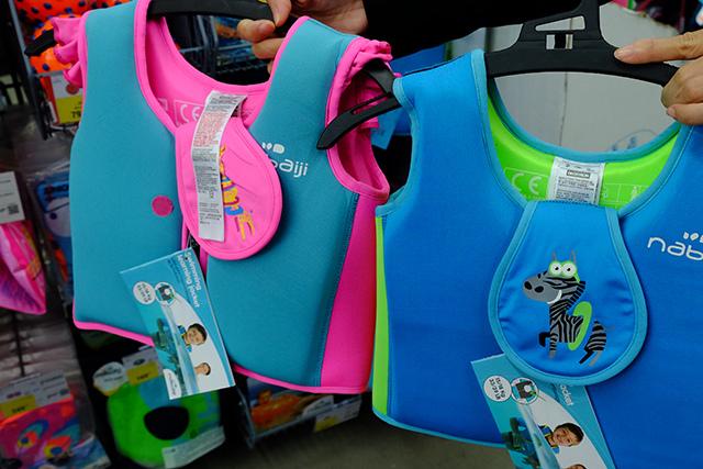 兒童玩水浮淺背心救生衣
