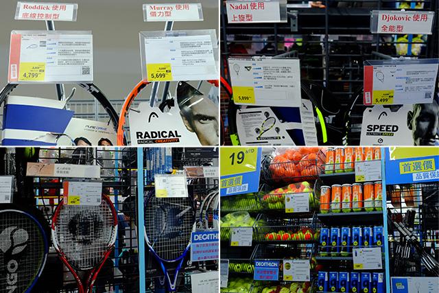 迪卡儂網球拍