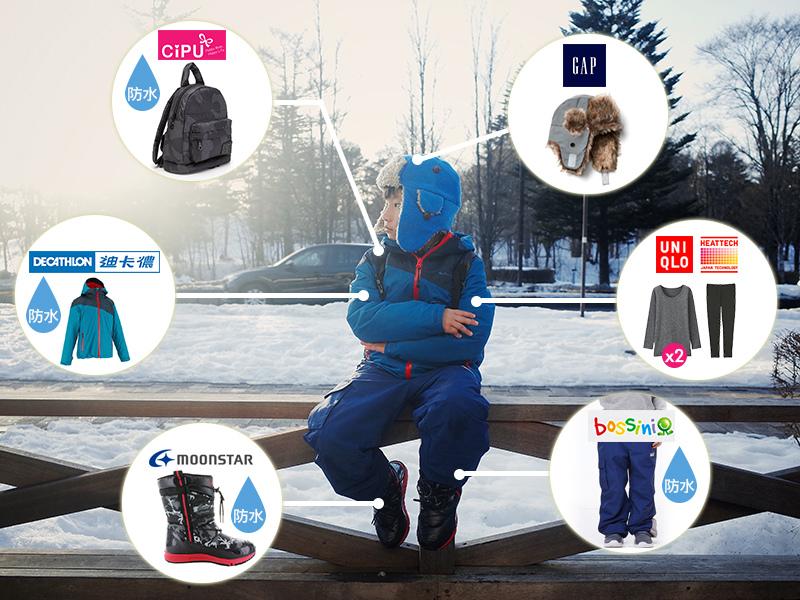 日本兒童雪地保暖穿搭攻略