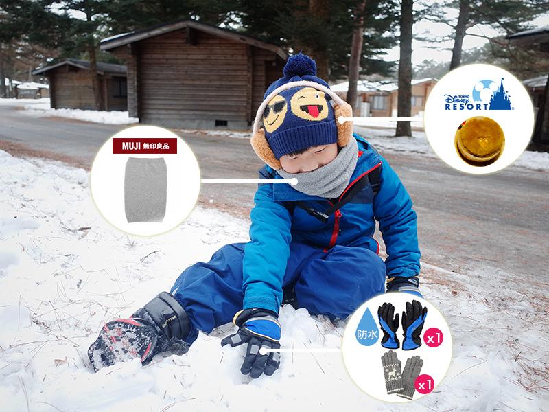 兒童雪地穿搭