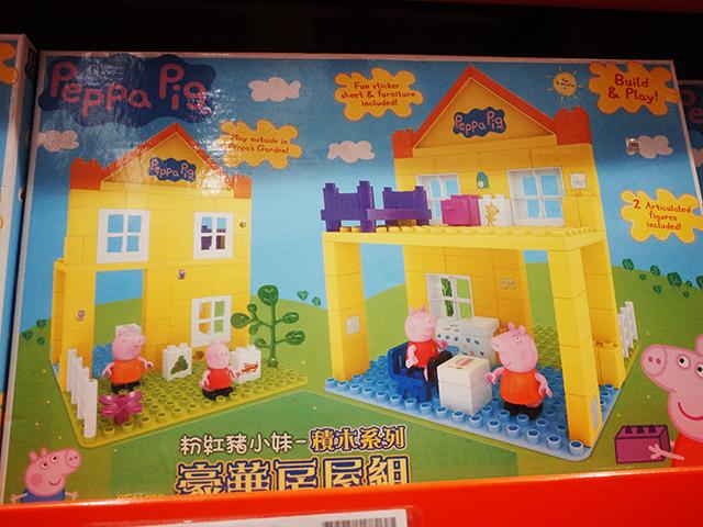 COSTCO好市多EPPA PIG粉紅豬小妹積木系列豪華房屋組