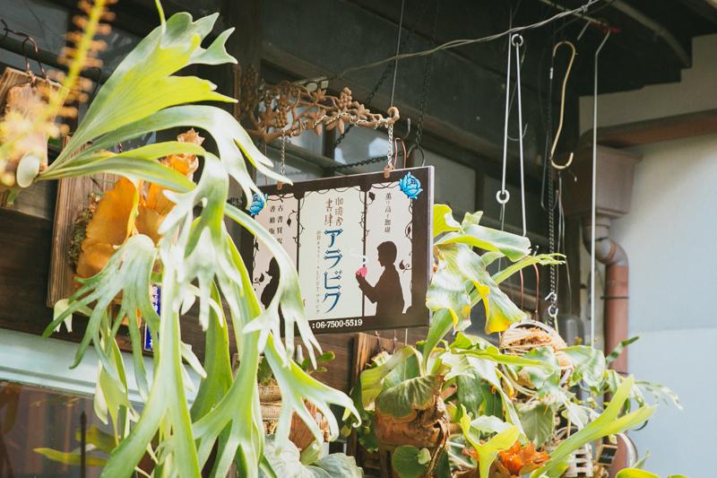 中崎町咖啡館