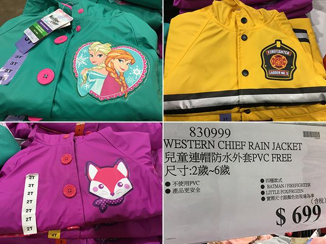 雨季節兒童防水外套雨衣