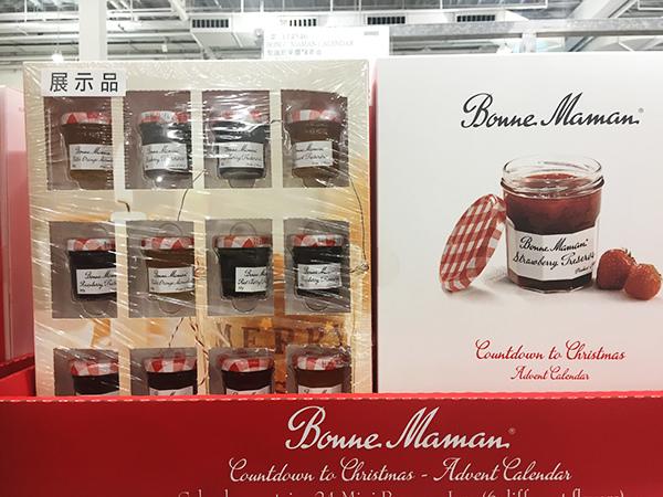 BONNE MAMAN聖誕節果醬