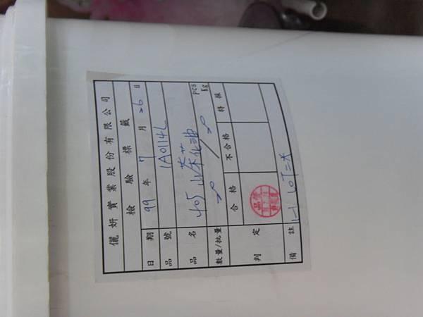 SDC16143.JPG