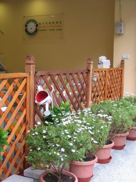 瑪格麗特小花園.JPG