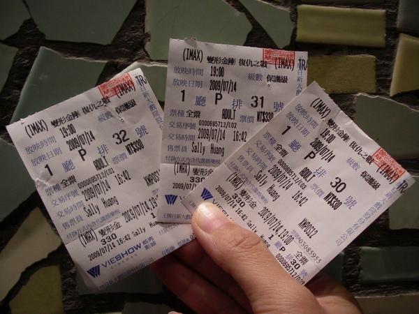 變形金鋼2復仇之戰IMAX電影票
