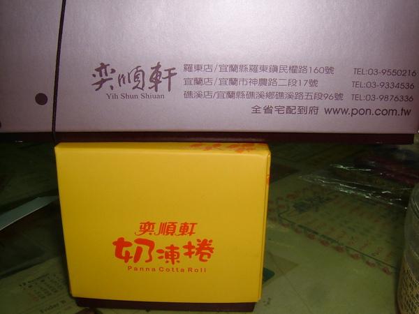 DSCF0499.JPG