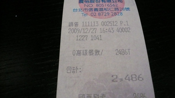 P1060140.JPG