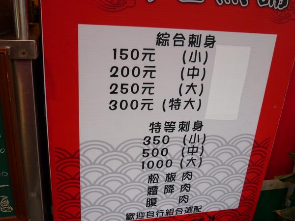 P1000374.JPG