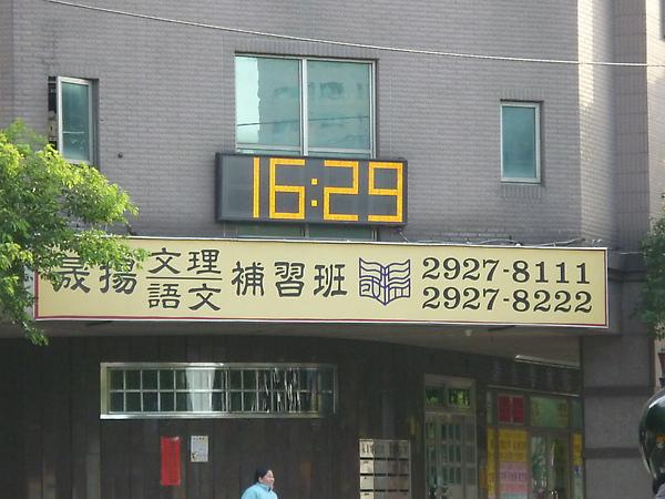 P1000471.JPG