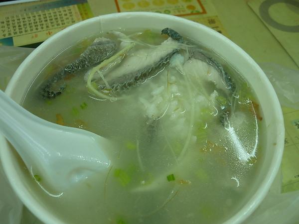中和虱目魚粥