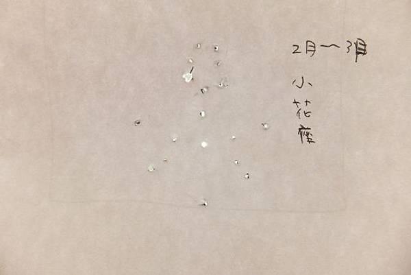 DSCF3486 (640x427).jpg