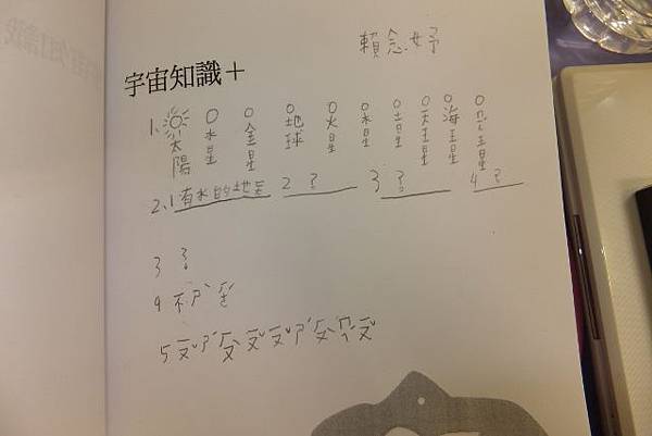 DSCF4106 (640x427)