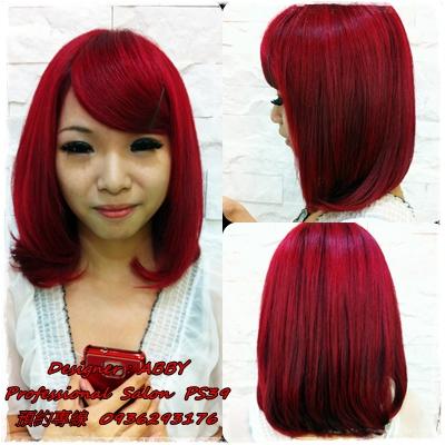 染髮-- 鮮艷桃紅