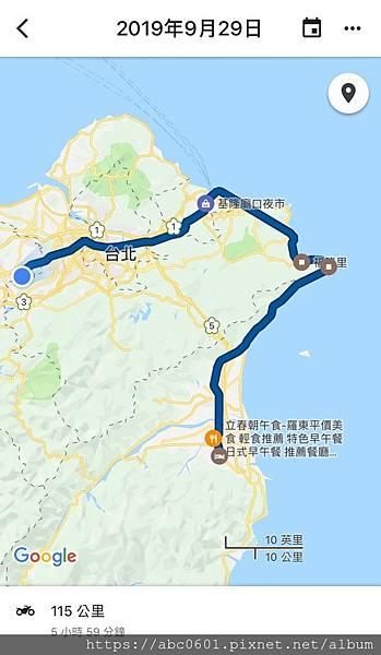 環島⑤偶們好幸運走濱海公路看藍天白雲♥️好想一直旅行下去之辛苦環島老司機快快洗.jpg