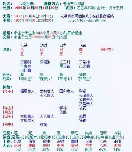 b1f2dab44aed2e7361ff25978d01a18b86d6fa84.jpg