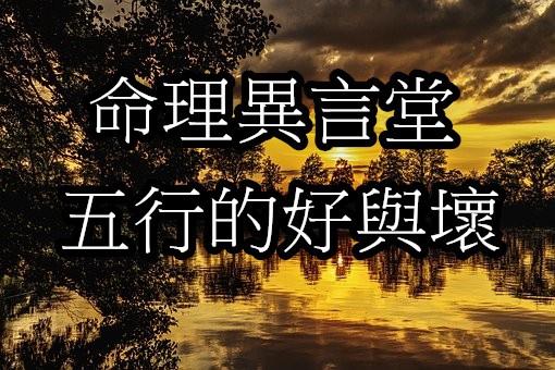 sunset-2440669__340.jpg
