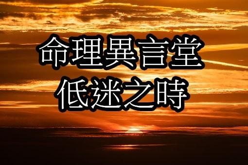 setting-sun-3687200__340.jpg