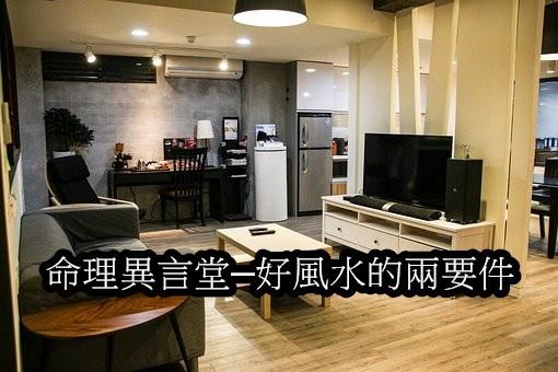 living-room-2156954__340.jpg