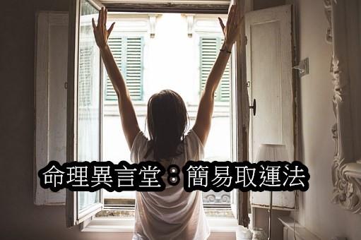window-1148929__340.jpg
