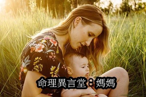 baby-1851485__340.jpg