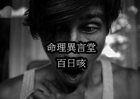 human-3586707__340.jpg