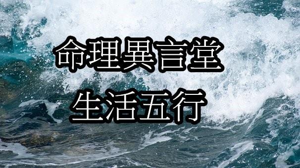 wave-2806258__340.jpg