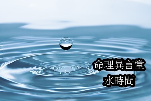 drops-of-water-578897__340.jpg