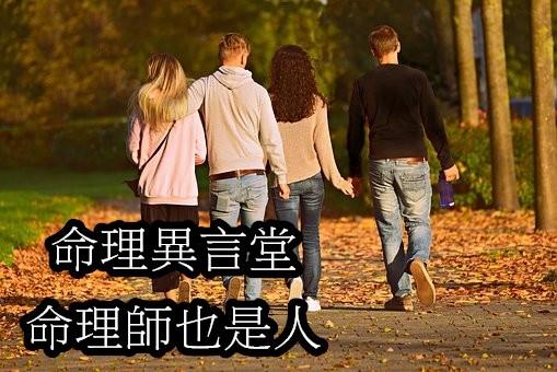 people-3755342__340.jpg