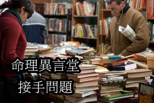 books-389392__340.jpg