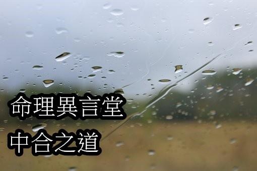 rain-drops-2824116__340.jpg