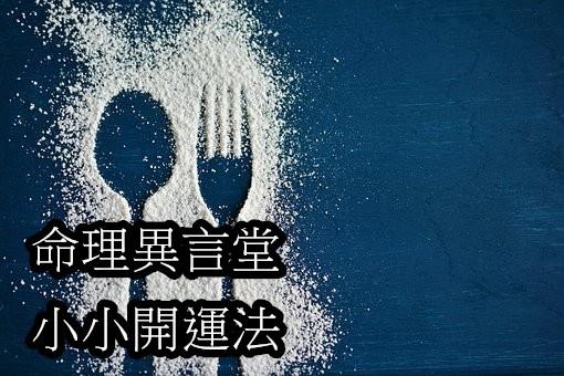 spoon-2426623__340.jpg