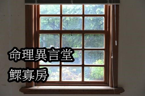 windows-887064__340.jpg