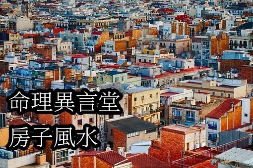 town-2430571__340.jpg