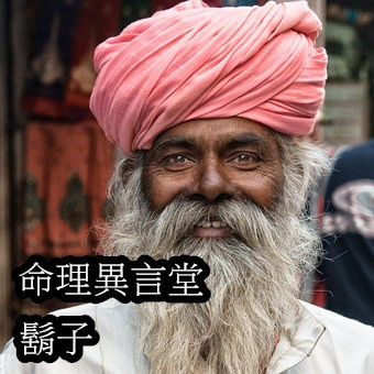 human-613601__340.jpg
