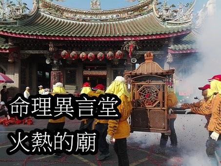 ming-temple-2001629__340.jpg