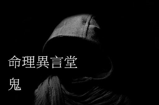 death-164761__340.jpg