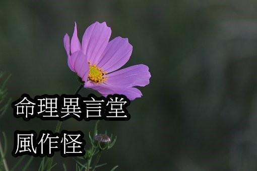natural-2427692__340.jpg