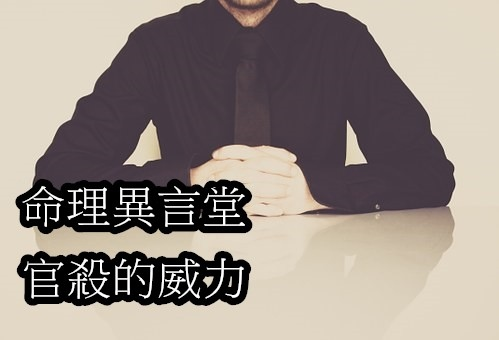 businessman-598033__340.jpg