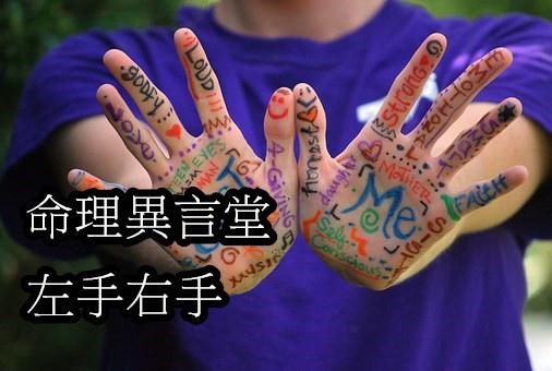 hands-423794__340.jpg