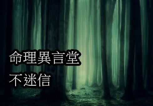 forest-3877365__340.jpg