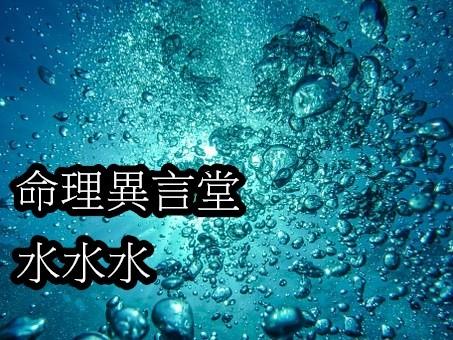 air-bubbles-230014__340.jpg