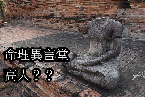 buddha-2841515__340.jpg