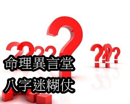 question-marks-2215__340.jpg