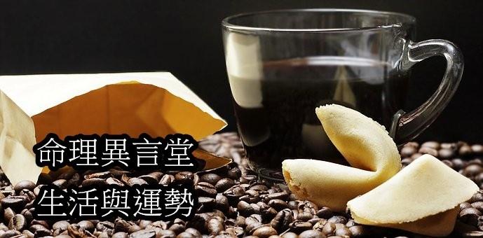 coffee-beans-2258874__340.jpg