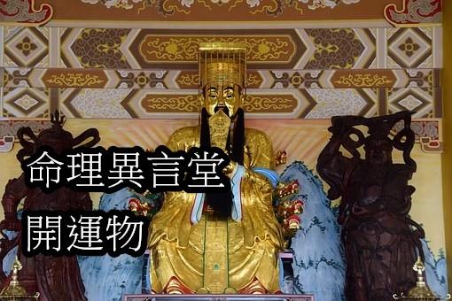 idol-1303954__340.jpg