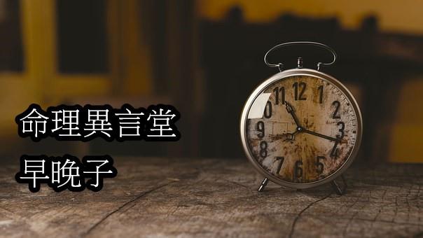 clock-1274699__340.jpg